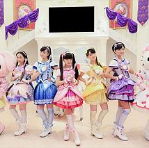 『魔法×戦士 マジマジョピュアーズ!』inサンリオピューロランド