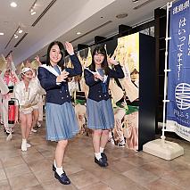 「渋谷 de 阿波おどり」に参加したSTU48