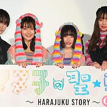「ヌヌ子の聖★戦~HARAJUKU STORY~」初日舞台挨拶より