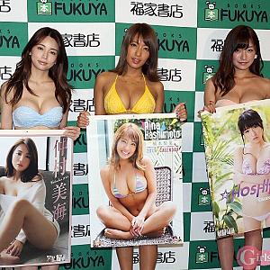 左から仲村美海・橋本梨菜・☆HOSHINO