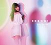 久保ユリカ『VIVID VIVID 』初回限定盤