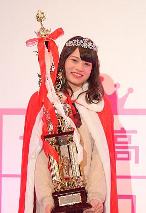 「女子高生ミスコン2018」グランプリに選ばれた「あれん」さん