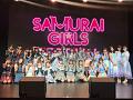 「SAMURAI GIRLS FESTIVAL」より