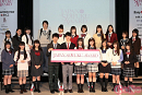 『第6回日本制服アワード 授賞式&最新制服ファッションショー』