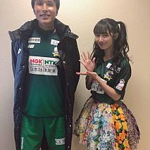 前田遼一選手と長尾しおり