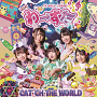 わーすた『CAT'CH THE WORLD』