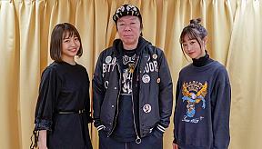 浜崎香帆、古田新太、橘二葉