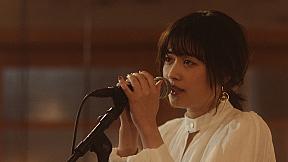 大原櫻子『ちっぽけな愛のうた』MVより