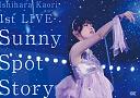 石原夏織1st LIVE「Sunny Spot Story」DVD