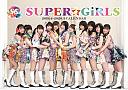 SUPER☆卓上カレンダー