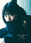 『瀧本美織 カレンダー2019.4-2020.3』(通常版)