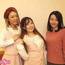 制服向上委員会(齋藤優里彩、西野莉奈、橋本美香)