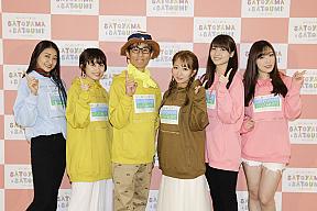 (左から)アンジュルム 和田彩花、高橋愛、まこと、辻希美、矢島舞美、モーニング娘。'19 譜久村聖