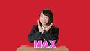 スーパーカップMAX「最近あった濃いエピソードを教えてください。」福田愛依篇