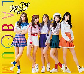 LABOUM『Love Pop Wow!!』初回限定盤