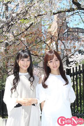 Bitter &Sweet   (左から)田﨑あさひ、長谷川萌美。