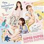 『SUPER DUPER』初回生産限定盤A