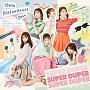 『SUPER DUPER』通常盤