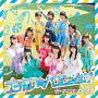 『ナツカレ★バケーション』CD Only