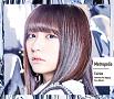 『Metropolis~メトロポリス~』【初回生産限定盤】☆林田真尋盤