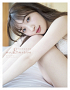 豊田萌絵2nd写真集『moEmotion』Amazon.co.jp限定版表紙