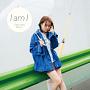 『I am I』初回盤