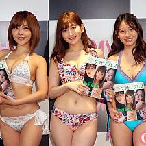 「グラビアプレス」創刊記念イベント  (左から)藤田恵名、月城まゆ、久松かおり