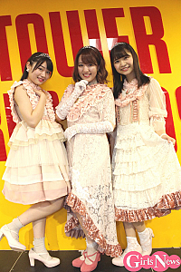 team・princess