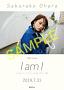 『I am I』ポスター