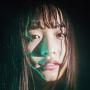 内田珠鈴『光の中を泳ぐ』