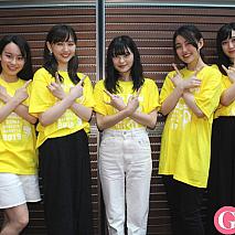 (左から)白鳥羽純、末永真唯、田中珠里、長尾真実、松田莉奈