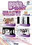 「POP'n アイドル 04」ポスター