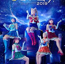乃木坂46版 ミュージカル「美少女戦士セーラームーン」】メインビジュアル