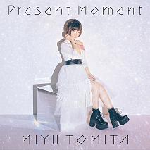 富田美憂「Present Moment」ジャケット写真