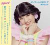 新井ひとみ『デリケートに好きして』CD+DVD+VR 初回生産限定盤