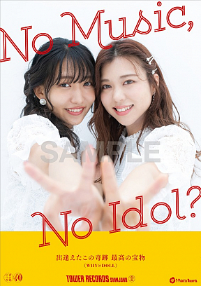 WHY@DOLL「NO MUSIC, NO IDOL?」ポスター