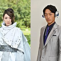 生駒里奈、和田聰宏