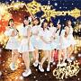Jewel☆Neige『Snow Memories』Type-B