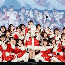 「ひなくり2019 ~17人のサンタクロースと空のクリスマス~」