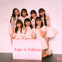 Ange et Folletta