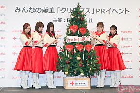 みんなの献血「クリスマス」PRイベントより