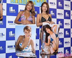 橋本梨菜(左)・犬童美乃梨