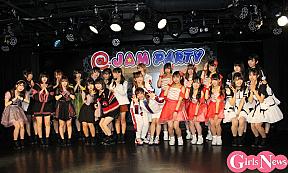 @ JAM PARTY vol.45