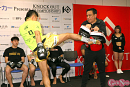 『KNOCK OUT CHAMPIONSHIP.1』記者発表会
