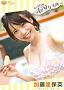 加藤里保菜DVD『りほなと南国女子旅』