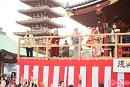 浅草寺文化芸能人節分会