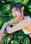 大家志津香 1st DVD「ぼくの、MERMAID。独占中!」