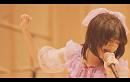 新井ひとみ『少女 A』MVより