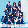 1stシングル「キミヘノトビラ」TYPE-C