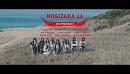 乃木坂46 2期生楽曲『アナスターシャ』MVより